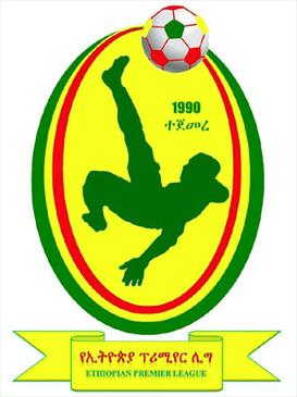Ethiopian premier league
