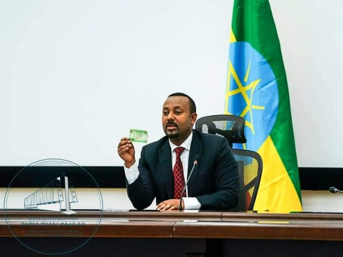 Abiy Ahmed Introducing New Birr Note just after New year